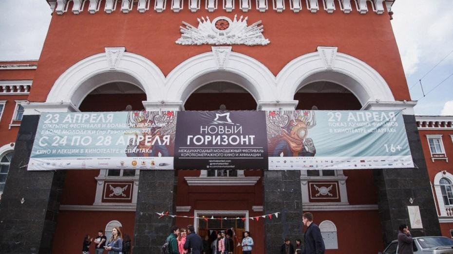 Гран-при воронежского кинофестиваля «Новый горизонт» получил фильм из Германии