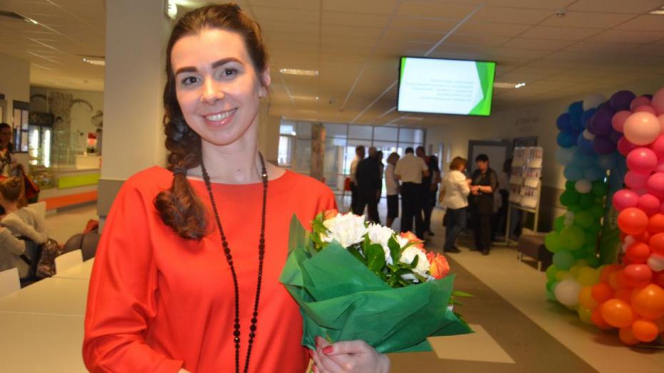 Блогер-психолог из Воронежа победила в областном этапе педагогического конкурса