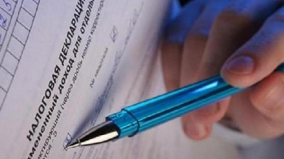 Руководители воронежских МУПов обнародуют свои доходы