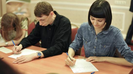 Воронежская область присоединилась к акции «Диктант Победы»