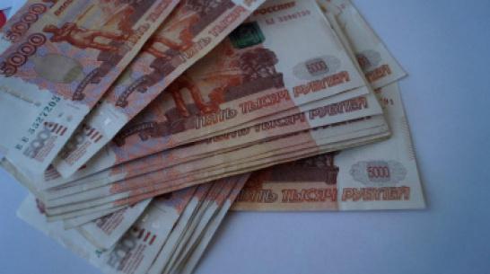 В Воронеже экс-полицейский отделался условным сроком за неудавшуюся аферу на 3,5 млн рублей