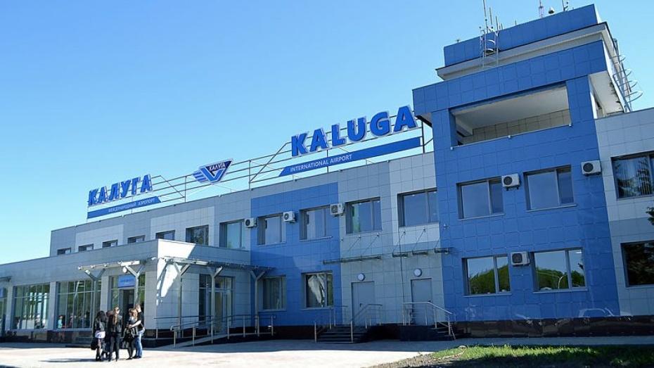 Калужский аэропорт запланировал рейсы в Воронеж
