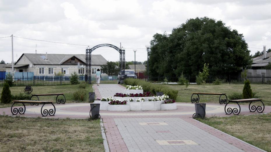 Стали известны финалисты конкурса «Самое красивое село Воронежской области»