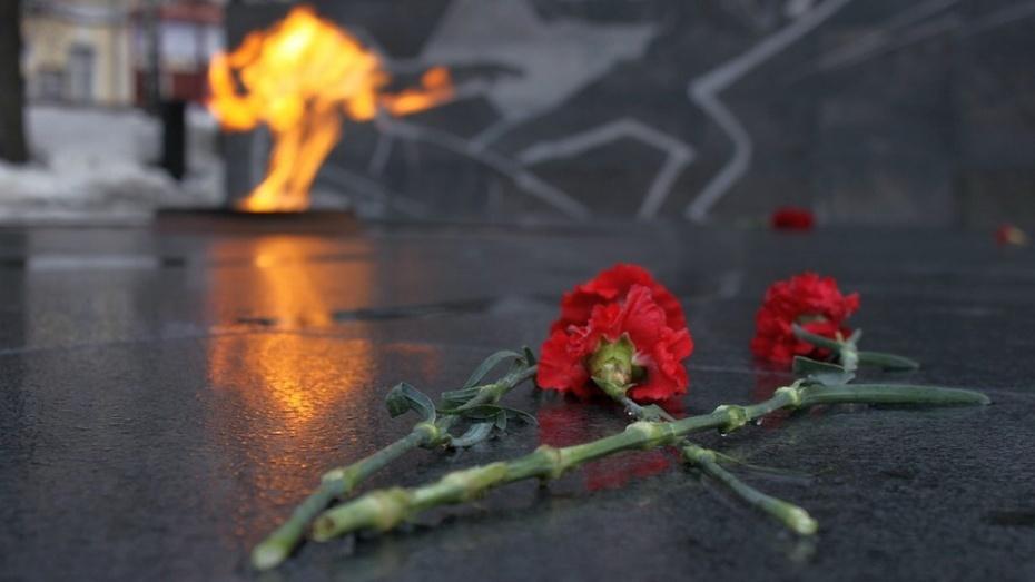 9декабря отмечается День Героев Отечества