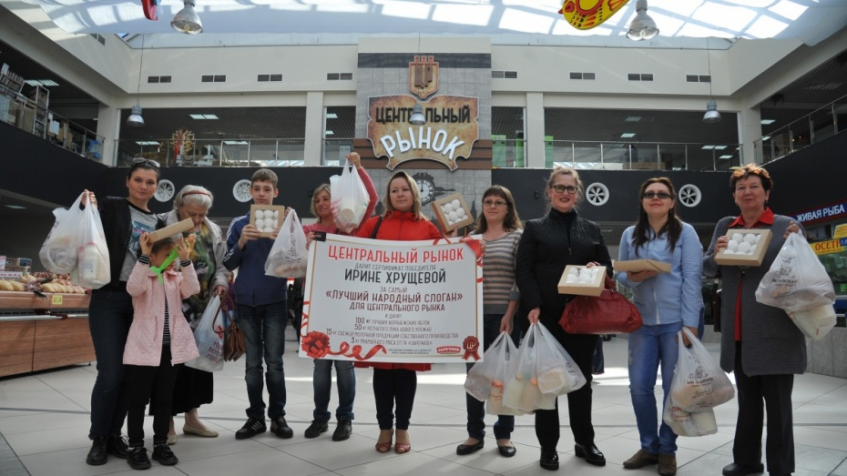 Для Центрального рынка Воронежа придумали слоган