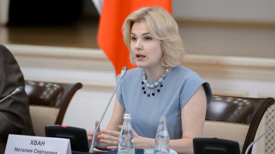Председателем Общественной палаты Воронежской области стала мама 5 детей