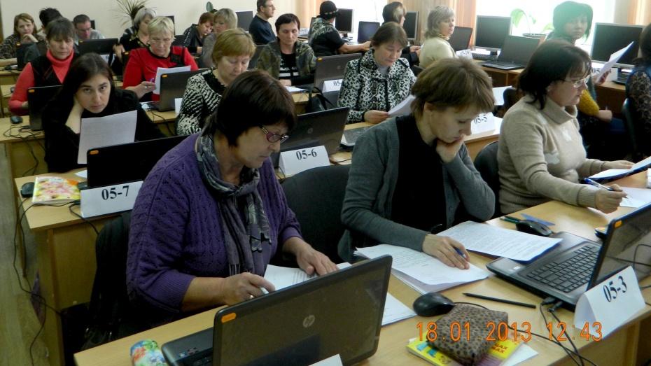 Бутурлиновские педагоги прошли аттестацию в режиме в on-line