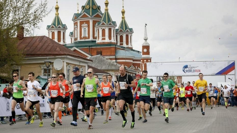 Воронежский студент пробежал 19 км на всемирном забеге Wings for Life