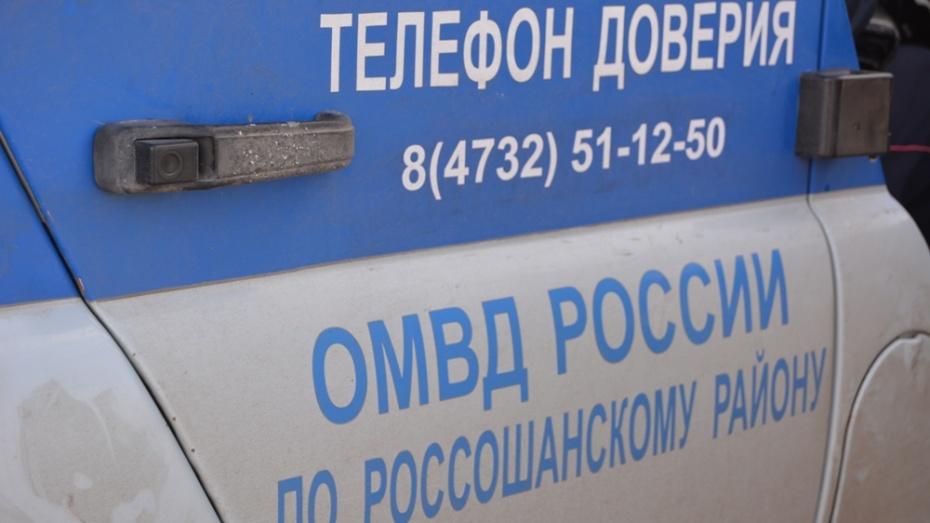 Россошанские полицейские задержали ограбившего ювелирный магазин мужчину
