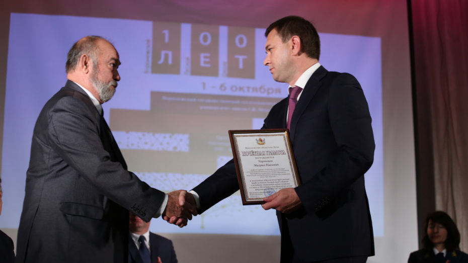 Председатель Воронежской облдумы вручил грамоты лучшим сотрудникам ВГЛТУ