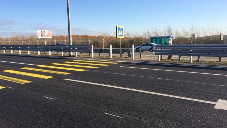 Наподъезде кВоронежу открыли кратковременный пешеходный переход