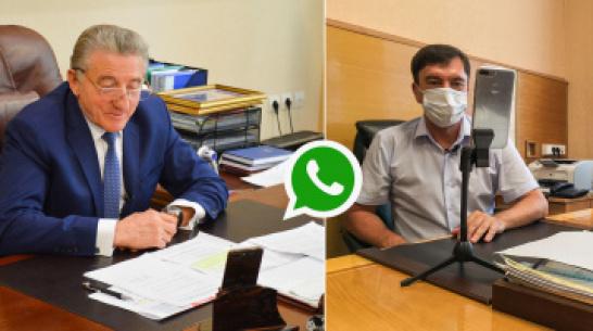 Воронежский сенатор провел совещание по мерам соцподдержки в период пандемии