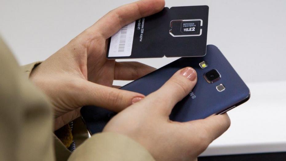 Воронежские абоненты Tele2 смогут заменить SIM-карту дистанционно