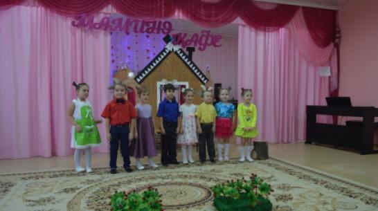 Хохольские дошкольники победили во всероссийском конкурсе «Наша сказка. 2020»