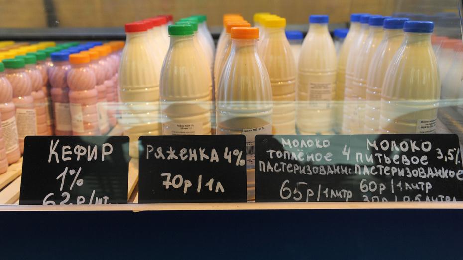 Прожиточный минимум воронежского пенсионера вырос до 8750 рублей