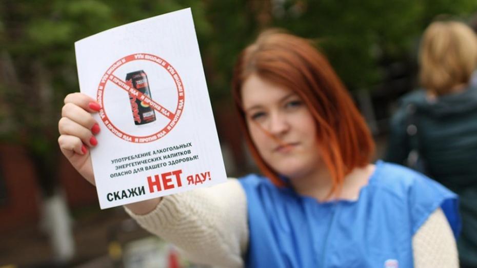 Воронежские депутаты установили штрафы за продажу энергетиков детям