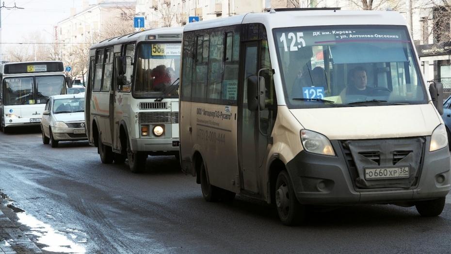 Воронежский мэр просит ускорить безналичную оплату вобщественном транспорте