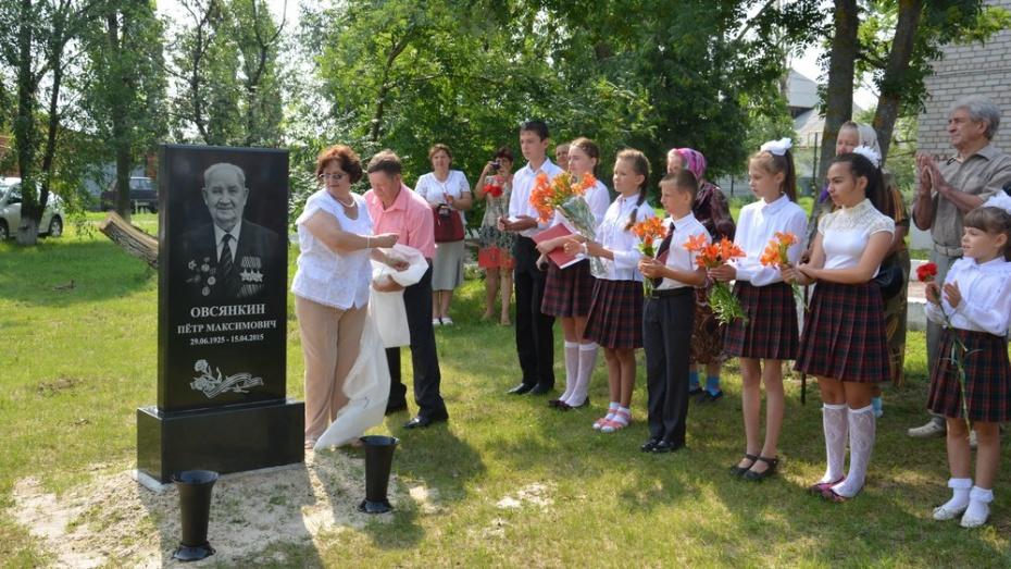 В Поворинском районе открыли памятник полному кавалеру Ордена Славы