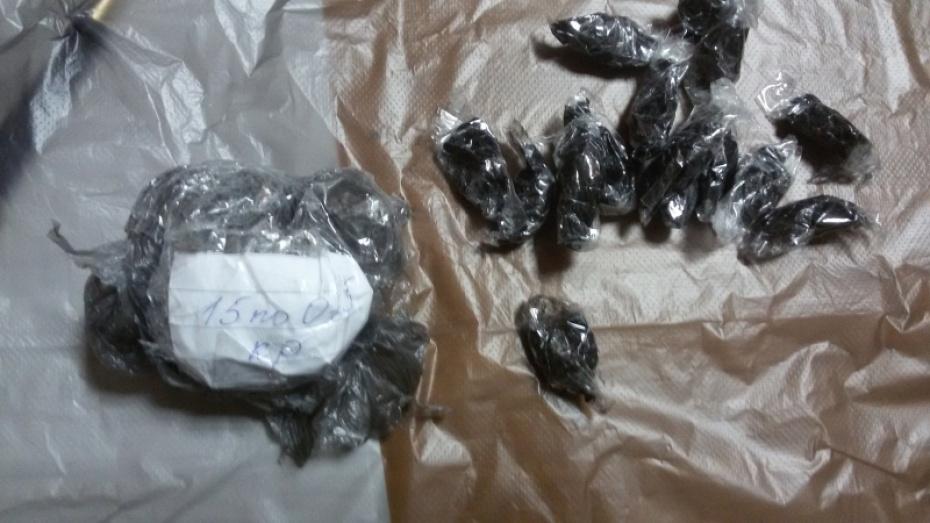 В Боброве воронежец 2 года продавал наркотики через «закладки»