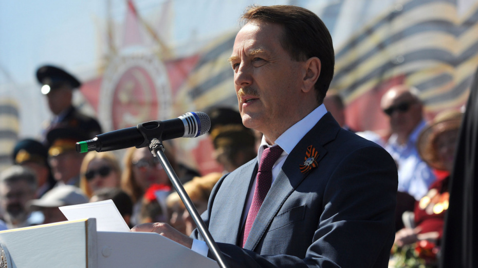 Экс-губернатор Воронежской области поздравил жителей региона с Днем Победы