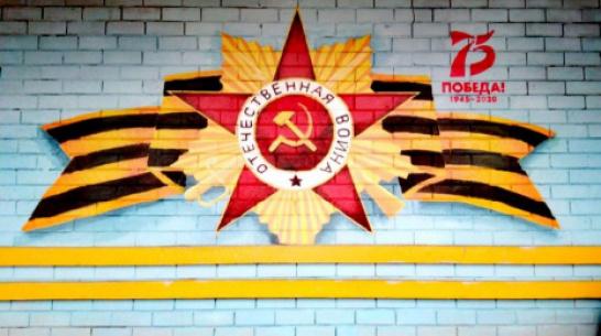 В новоусманских школах введут дополнительные уроки по истории Великой Отечественной войны