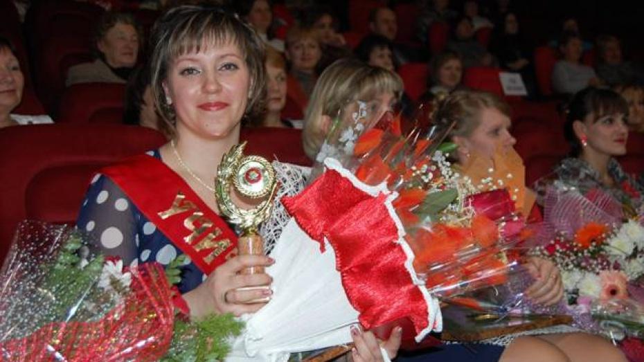 В Россоши выбрали «Учителя года – 2013»