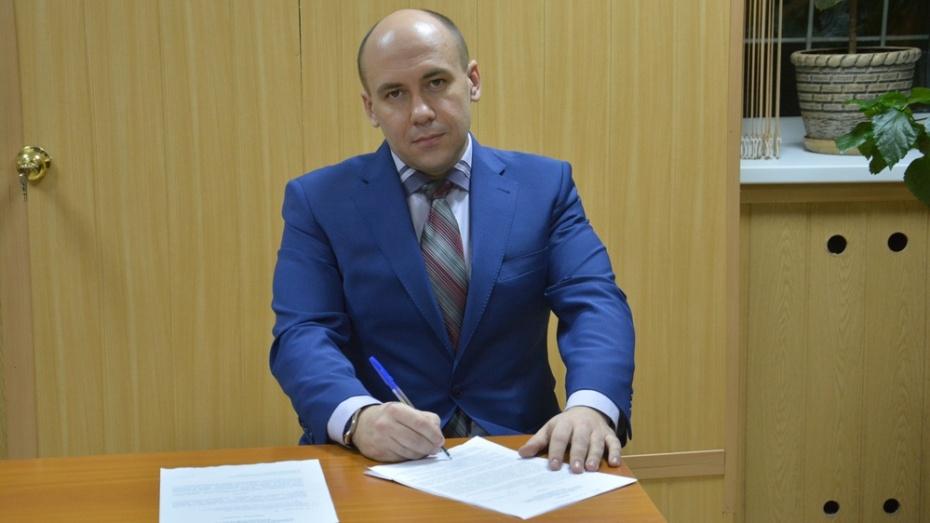 В Поворино назначили и.о. главы горадминистрации
