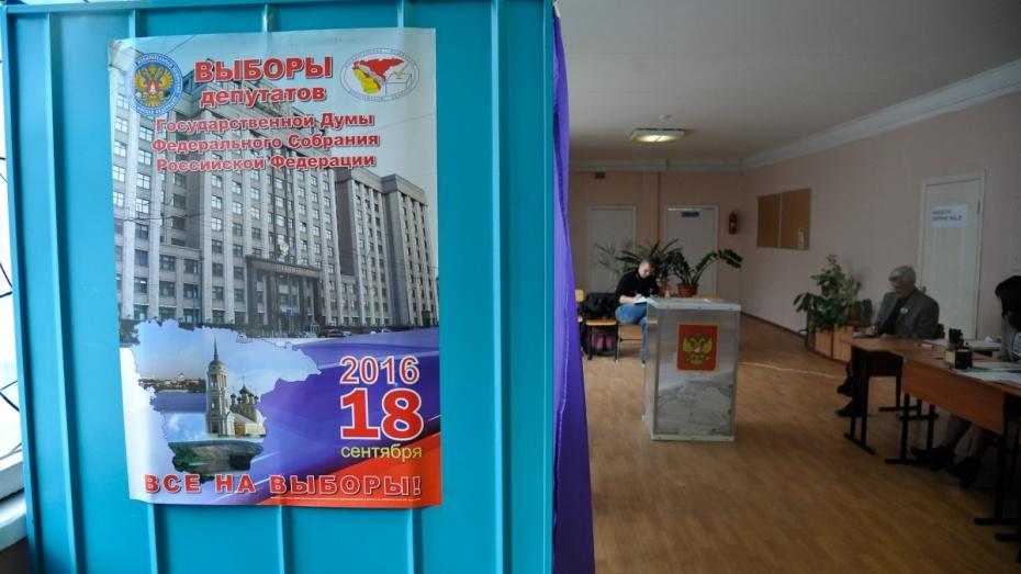 СК прекратил дело о фальсификации итогов голосования на выборах в Госдуму в Воронеже