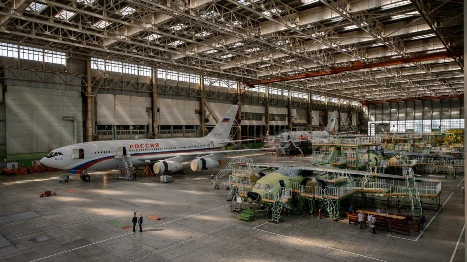 Воронежский авиазавод объявил повторный аукцион на реконструкцию цехов за 771 млн рублей