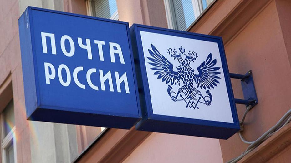 Почта России автоматизировала систему отправлений в Воронежской области