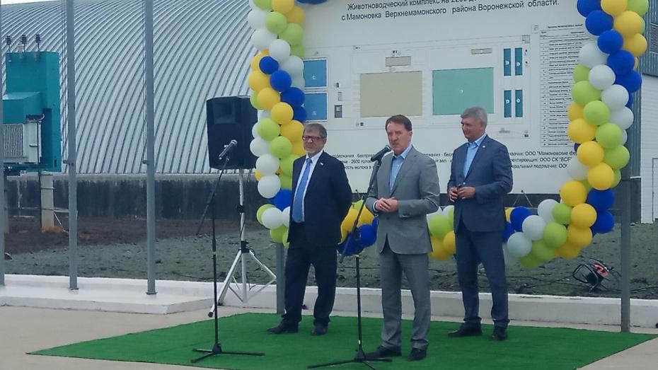 В Воронежской области открылись 2 молочных комплекса на 3,7 тыс голов