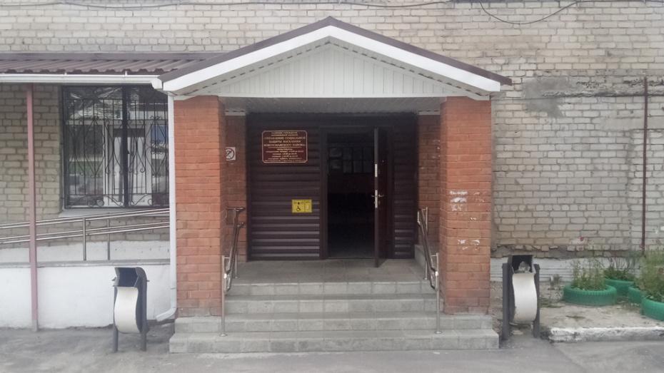 В Новоусманском районе 56 семей заключили соцконтракт