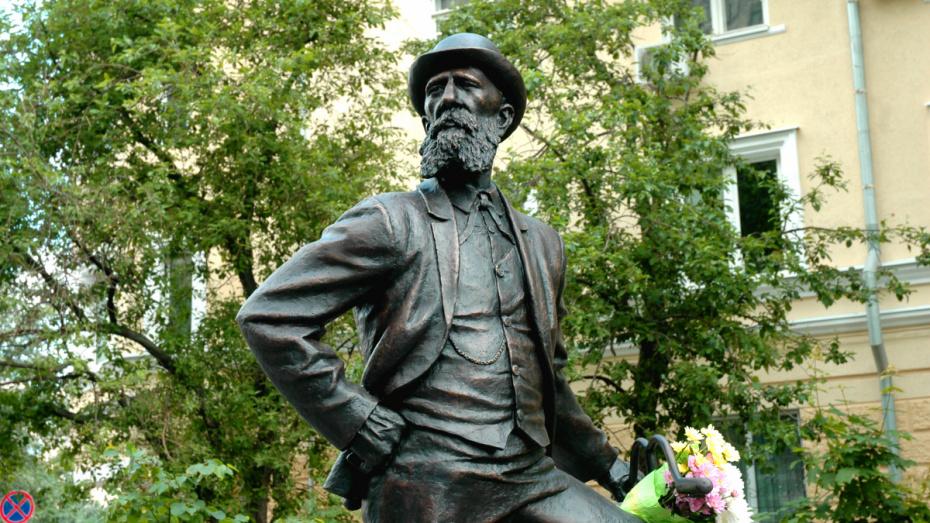 В Воронеже открыли памятник Вильгельму Столлю