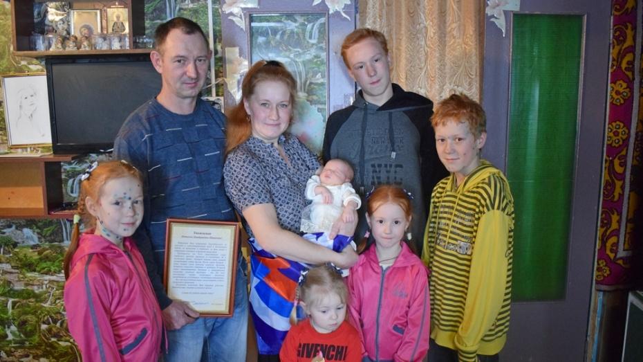Многодетная воронежская семья назвала шестого ребенка Россией