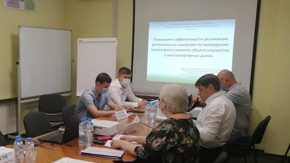 В Воронеже прошла форсайт-сессия на тему капремонта в многоквартирных домах