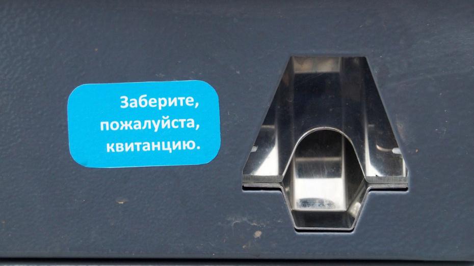 Воронежцы сообщили о получении первых штрафов за платные парковки