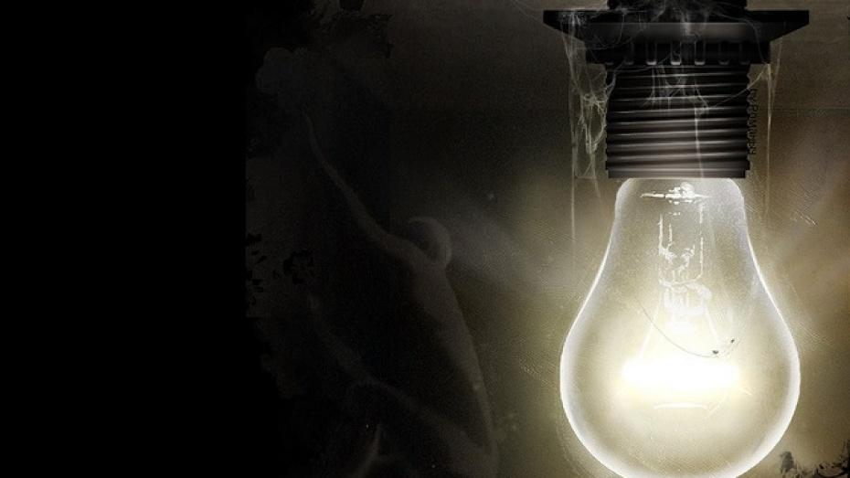 Реализация государственной программы повышения энергоэффективности забуксовала
