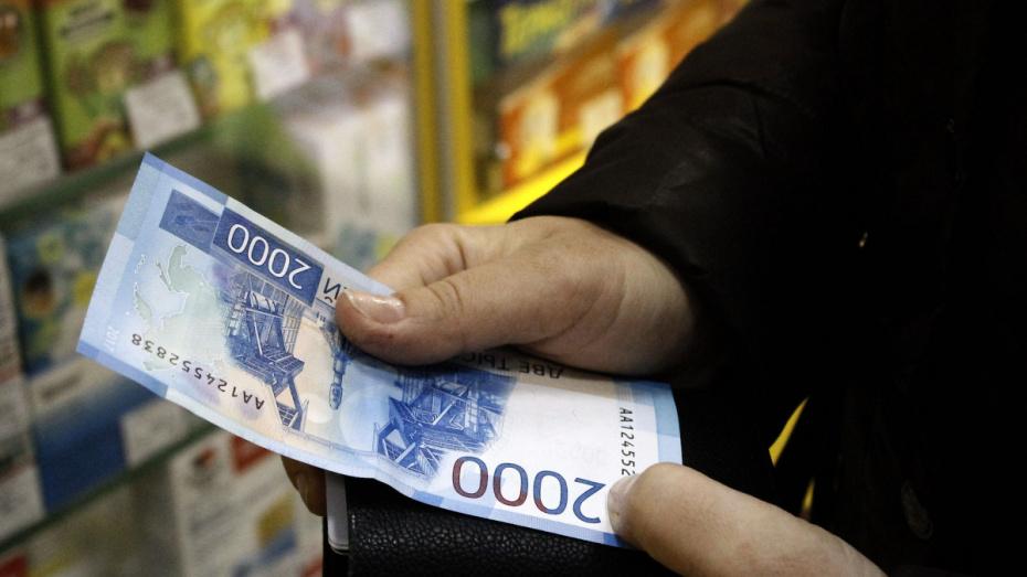 Средняя зарплата по Воронежской области в 2019 году превысила 32,5 тыс рублей