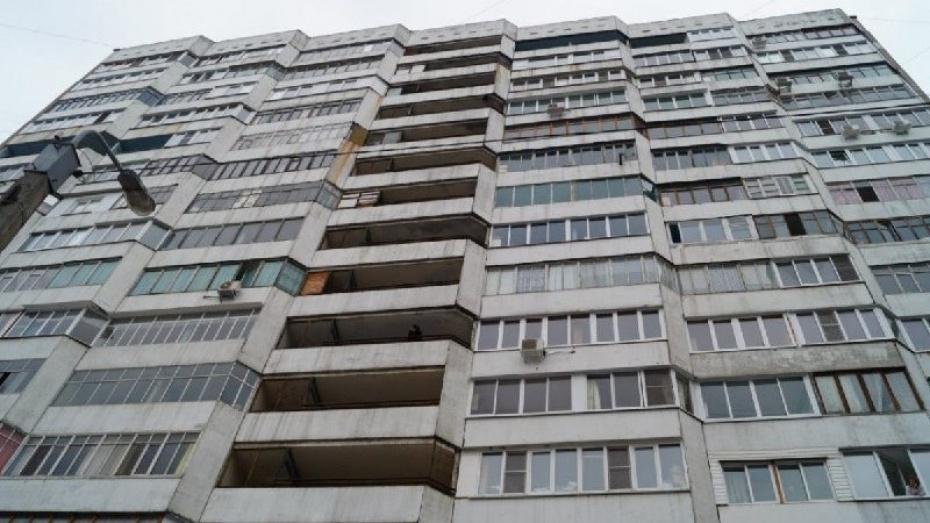 Воронежец попросил прощения у родных и выбросился из окна 16-этажки