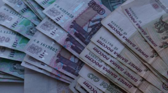 В Воронежской области пропали 3 должника по алиментам на общую сумму около 1,5 млн рублей