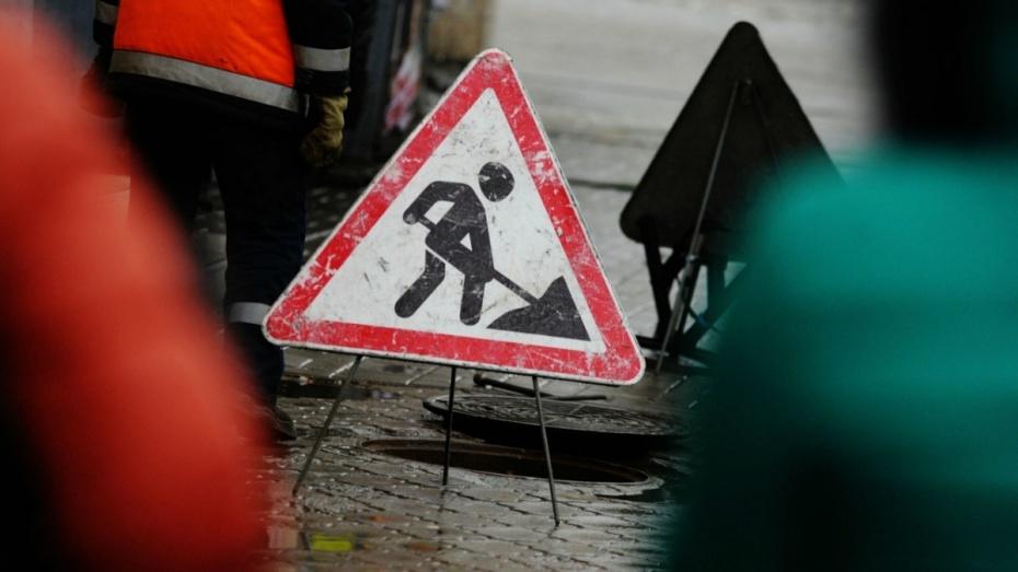 Власти Воронежа назвали участки дорожного ремонта на 1 сентября