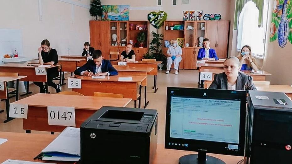 Воронежские выпускники сдали ЕГЭ по истории и физике