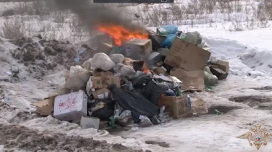 Воронежская полиция уничтожила наркотики на 45 млн рублей