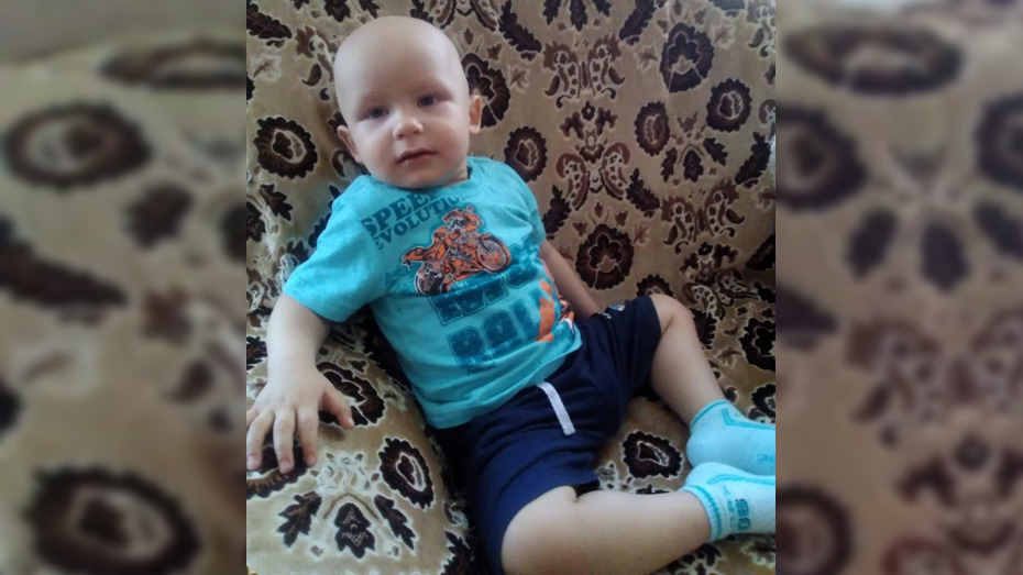 В Лисках родители больного саркомой 2-летнего мальчика попросили о помощи