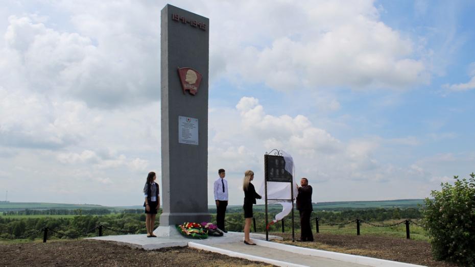 Ольховатцы открыли мемориальную плиту в память о семи комсомольцах