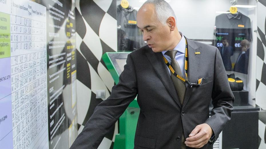 Воронежское АИР возглавил экс-гендиректор шинного завода