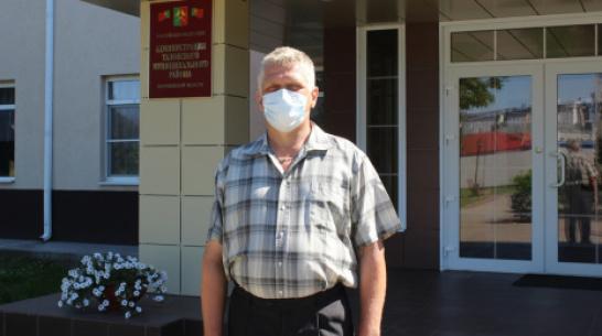 Ликвидатор аварии на Чернобыльской АЭС из Таловского района получил сертификат на жилье