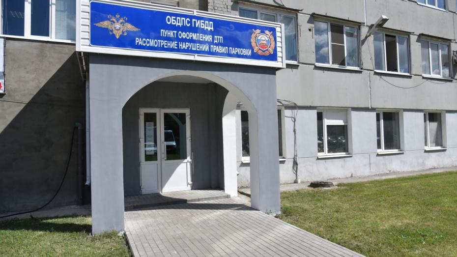 В Воронеже открыли 2-й пункт оформления ДТП по упрощенной схеме