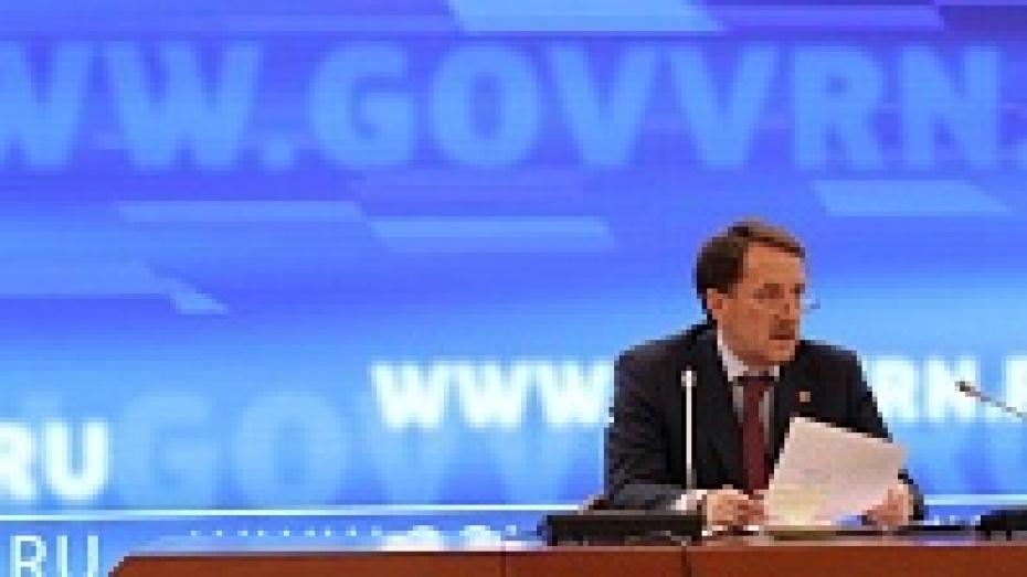 Врио губернатора Воронежской области Алексей Гордеев: «Дети войны» не могут нести на себе нагрузку рыночной экономики