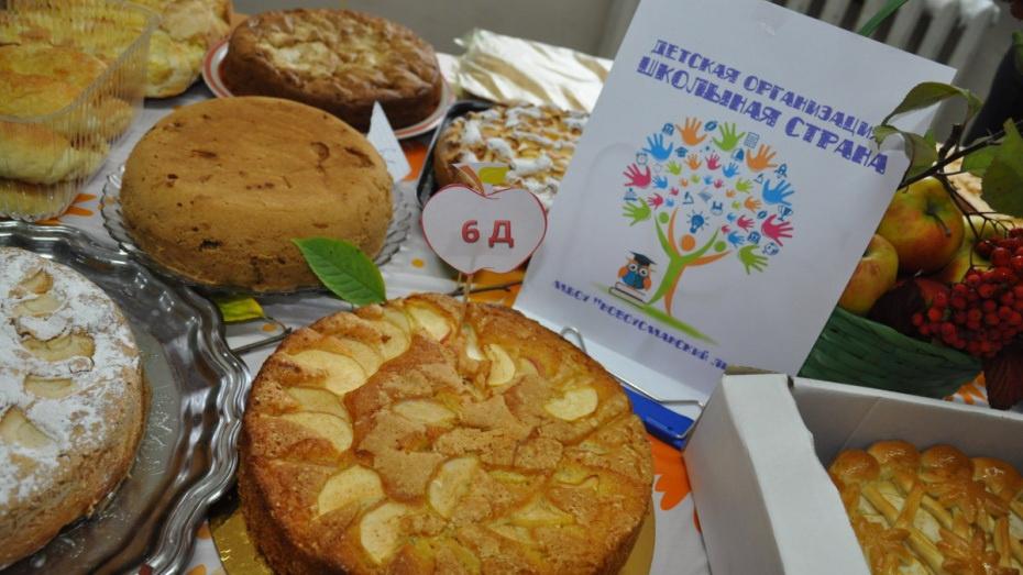 Воронежский фестиваль шарлотки пройдет с 25 октября по 5 ноября